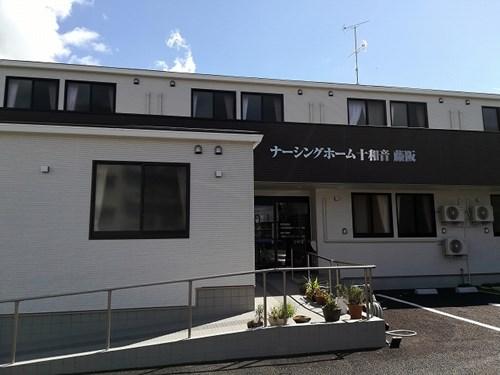 ナーシングホーム十和音 藤阪の施設外観