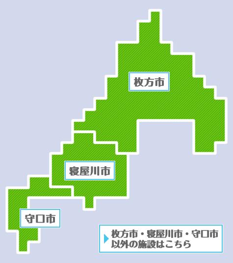 枚方市・寝屋川市守口市の簡易地図
